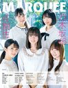 MARQUEE Vol.131 [Cover & Top Feature] Nogizaka46 4th Generation/Seiunsha