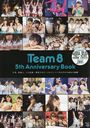 AKB48 Team8 5th Anniversary Book/Kobunsha