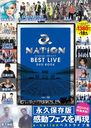 a-nation BEST LIVE DVD BOOK 2014-2017 (Takarajimasha DVD BOOK Series)