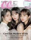 "CanCam June 2019 Issue [Top Feature] CanCam Model's Style [Supplement] ""Case Closed (Detective Conan)"" marriage paper/Shogakukan"