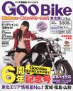 Goo Bike Tohoku Ban 2013 May Issue [Cover] Takagi Reni (Momoiro Clover Z)