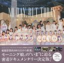 Morning Musume.'18 Documentary Photo Book: NO DAY , BUT TODAY 21 nenme ni egaita yume tachi Vol.2 (B.L.T.MOOK)