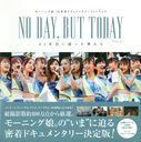 Morning Musume.'18 Documentary Photo Book: NO DAY , BUT TODAY 21 nenme ni egaita yume tachi Vol.3 (B.L.T.MOOK)