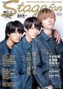 "[Shipping estimate: late-Aug.] Stage fan Vol.6 [Cover] King & Prince Hirano Sho, Nagase Ren, Takahashi Kaito in ""JOHNNYS'IsLAND"" (Media Boy Mook)/Media Boy"