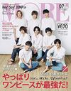 MORE [Downsizing and no bonus version] July 2019 Issue [Cover] Hey!Say!JUMP/Shueisha
