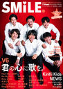 Tvnavi SMILE vol.35 February 2020 Issue [Cover & Top Feature] V6