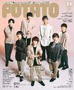 POTATO November 2020 Issue [Cover] Naniwa Danshi [Pinup] Sexy Zone, Naniwa Danshi, Raul, Masakado Yoshinori