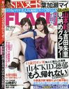 FLASH October 9, 2018 Issue/Kobunsha