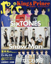 Popolo October 2020 Issue [Cover] SixTONES / Snow Man / Naniwa Danshi/Azabudaishuppansha