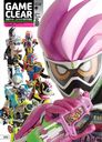 Kamen Rider Ex-Aid Tokusha Shashin Shu (Photo Book) GAME CLEAR (DETAIL OF HEROES)