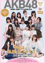 AKB48 Sosenkyo! Shifuku (Plain-clothes) Surprise Happyo 2018 (Shueisha Mook)