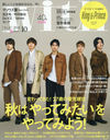 with October 2020 Issue [Cover] King & Prince