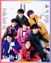 duet January 2021 Issue [Cover F/B] Kis-My-Ft2 / Travis Japan [D: J CARD] Sexy Zone [Pinup] Kin & Prince, SixTONES