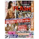 FLASH February 16, 2016 Issue