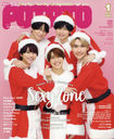 POTATO January 2021 Issue [Cover]  Sexy Zone [Pinup] Sexy Zone / Snow Man, Kishi Yuta & Jinguji Yuta / Ae!group