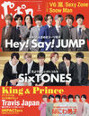 Popolo January 2021 Issue