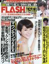 FLASH 2014 6/24 Issue/Kobunsha