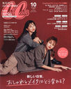 CanCam October 2020 Issue [Cover] Nakajo Ayami & Kaede (Happiness, E-Girls)