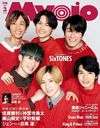 Myojo March 2021 Issue [Cover F/B] SixTONES/Ae! group & Lil Kansai [Card] King & Prince [Pinup] Snow Man, HiHi Jets