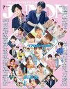 JUNON July 2020 Issue