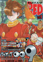Champion RED January 2021 Issue [Cover] Cyborg 009 BGOOPARTS DELETE w/ 12 bookmarks/Akita Shoten
